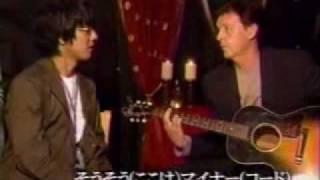 Download 山崎まさよし - All My Loving (Beatles) Video