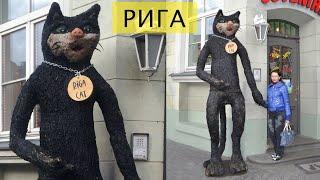 Download RIGA (Latvia) / РИГА (Латвия) / RIGA (Lettonie) Video