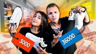 Download КУПИЛИ КРОССЫ ЗА 36 000 на РЫНКЕ, за что заплатили??? Video