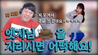 Download 엣지☆ 최군이 웃다가 실려갈뻔한 그 영상! 지금 시작합니다!!!! Video