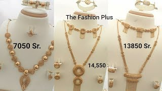 Download Latest gold necklaces Sets with Price In Saudi Riyal Video
