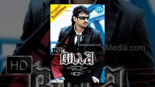 Download Billa Telugu Full Movie || Prabhas || Anushka Shetty || Meher Ramesh || Mani Sharma Video