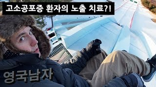 Download 산꼭대기에서 눈썰매 레이싱!?! 한국 썰매파크 처음 가본 영국인들! Video