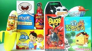 Download 여러 장난감들, 얼초 집만들기, 마이쮸 피규어 토이, 스프레이 슛, 꼬마볼, 킨더조이, 파리 장난감, various toys Video