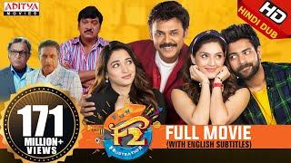 Download F2 New Released Hindi Dubbed Full Movie | Venkatesh, Varun Tej, Tamannah, Mehreen Video