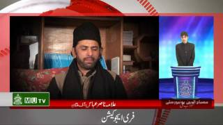 Download Allama Nasir Abbas Multan Interview (EXCLUSIVE) with Shauzab Ali Video
