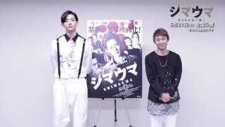 Download 映画『シマウマ』ヤバ過ぎる映像⑤ Video