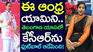 Download Andhra Yamini Attack On KCR In Telangana Dialect | TDP | TRS Video
