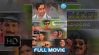 Download NTR Nagar Full Movie | Raj Kumar, Manichandana, Tanikella Bharani | Babji | Vandemataram Srinivas Video