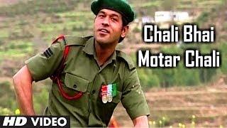 Download Chali Bhai Motar Chali - Hit Garhwali Video Song - Narendra Singh Negi, Meena Rana Video