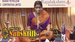 Download Hema Subramaniam l Carnatic Concert l Kartik Fine Arts l BVB Mini Hall l Dec 2019 Video