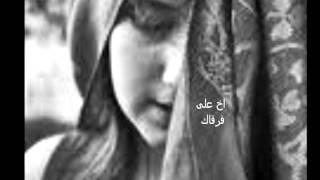 Download حمود ناصر في بالي اهداء لحبيبي محمد Video