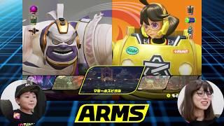 Download 任天堂スイッチ ARMS アームズ / 恐怖 ドッキリ 続編 ごっこ遊び 対決ゲーム Nintendo Switch Video