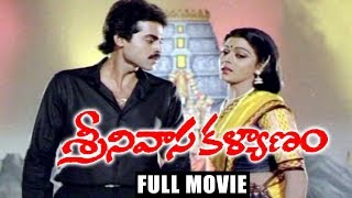 Download Srinivasa Kalyanam Telugu Full Length Movie || Venkatesh, Bhanupriya, Gouthami Video
