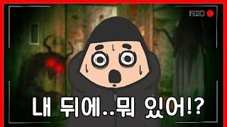 Download [상상극장] 귀곡산장의 저주|빨간토마토 Video