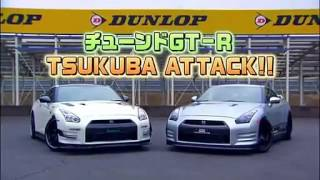 Download Hot Version Vol 127 R35 GT-R + Rotary Battle Video