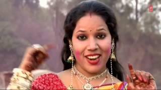 Download Special Holi Jogira [ Holi Video Song ] Aaja Ae Raja Phagun Mein - Smita Singh Video