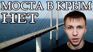 Download Керченский мост которого сегодня нет со спутника на картах Google 2016 Video