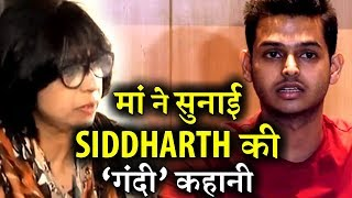 Download Siddharth Sagar's Mother Finally Opens Up Infront of Media Video