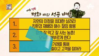 Download 누구를 위한 유통인가?! ☆대세는 온라인 직거래☆ 중간 마진을 최소화 하자! Video