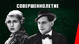 Download Совершеннолетие (1935) фильм Video