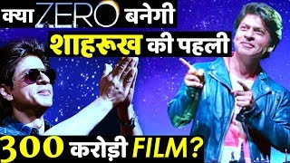 Download Will Zero Be Shahrukh Khan's First Film To Enter In 300 Crore Club? Video