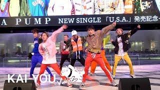 Download 【LIVE】DA PUMP「U.S.A.」アンコール かかってこいよ!と叫ぶISSA Video