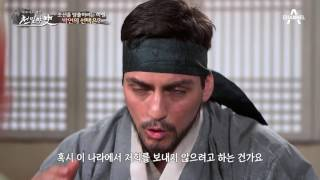 Download '하멜 표류기'의 저자 하멜의 등장! 조선을 사랑하게 된 박연의 선택은? Video