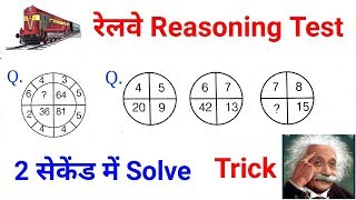 Download 10pm online test//आज Reasoning vv.imp जरूर देकर देखना // Video