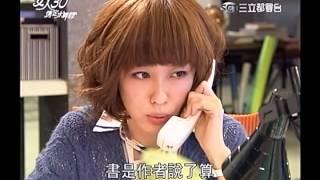 Download 2014-02-11 女人30情定水舞間 第一集 Video