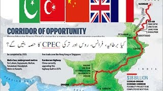 Download Is Russia, Turkey, UK and France will Join CPEC? (Urdu Documentary) Video