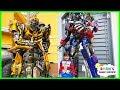 Download Life Size Transformers Optimus Prime and Bumblebee at Universal Studios Amusement Park! Video