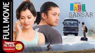 Download Sano Sansar | Nepali Movie | Namrata Shrestha | Karma | Vinay Shrestha | Jiwan Luitel | Nir Shah Video