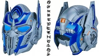 Download TRANSFORMERS THE LAST KNIGHT MOVIE OPTIMUS PRIME VOICE CHANGER HELMET COOL SOUNDS ONE STEP CHANGERS Video