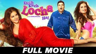 Download Hindi Full Movie - Kuch Kuch Locha Hai - Sunny Leone - Evelyn Sharma | New Hindi Movies 2017 Video