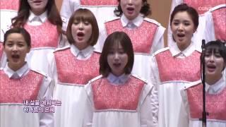 Download 하나님의 은혜 - Acts29 연예인합창단 Video
