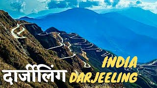 Download Darjeeling Himalayas India- Misty Mountain, Heritage Railway, Kangchenjunga Peak *HD* Video