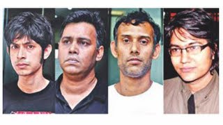 Download Atheist Bloggers Indicted in Bangladesh Video