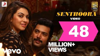 Download Bogan - Senthoora Video | Jayam Ravi, Hansika | Imman | Latest Tamil Hit 2017 Video