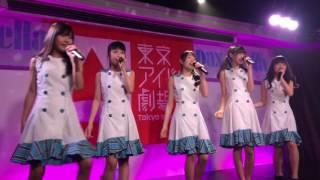 Download パクスプエラ (pax puella)  「冬のヒミツ」 ・「リングを駆けろ!」 20161120東京アイドル劇場 Video