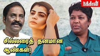 Download ஆரிய உதடுகள் மீது கவர்ச்சியா? Dr Shalini about Vairamuthu Chinmayi Issue | #MeToo | NT69 Video