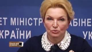 Download Коррупция в медицине: как врачи в Украине зарабатывают на пациентах - Больше чем правда, 05.12.16 Video
