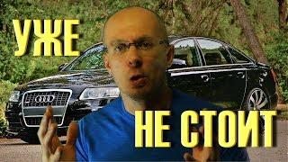 Download Почему не нужно покупать Audi A6 C6 Video