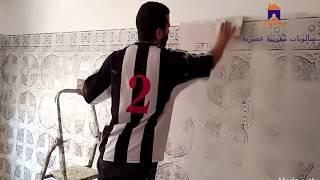 Download عندك زليج قديم وملتيه عندي ليك الحل باش تقدري تصبغيه Video