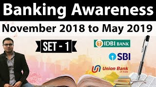 Download Banking Awareness of Last 6 months in Hindi Set 1 - Nov 2018 to May 2019 for IBPS, SBI, RBI Grade B Video