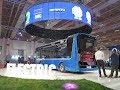 Download BMC Neocity EV на выставке Busworld Turkey 2018 Video