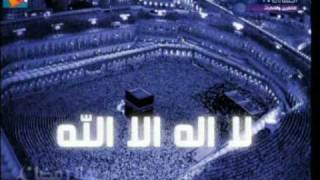Download Azan Al-Afasy Video