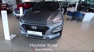 Download New Hyundai Kona | Walkaround Video