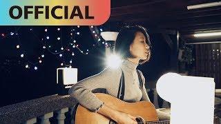 Download 陳忻玥 Vicky Chen - 煙幕 (Smokescreen)| 彩虹六部曲【第一次】La Boum Official MV | KKTV原創電視劇 Video