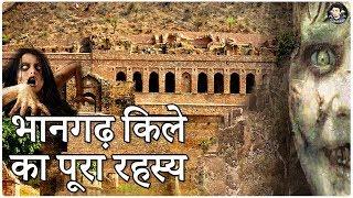 Download भानगढ़ किला जिसपर आज भी है भूतों का साया // Bhangarh Fort Rajasthan Haunted Story in Hindi - Travel Video